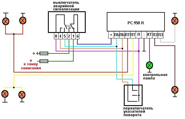 схема кварц генератор синус.