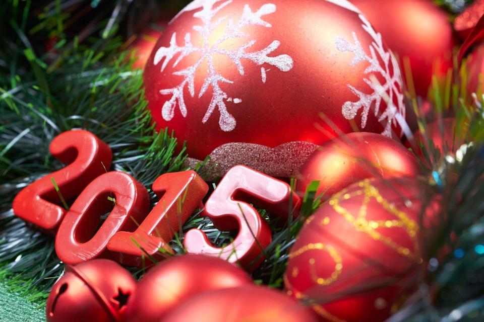 фото открыток нового года 2015 тому