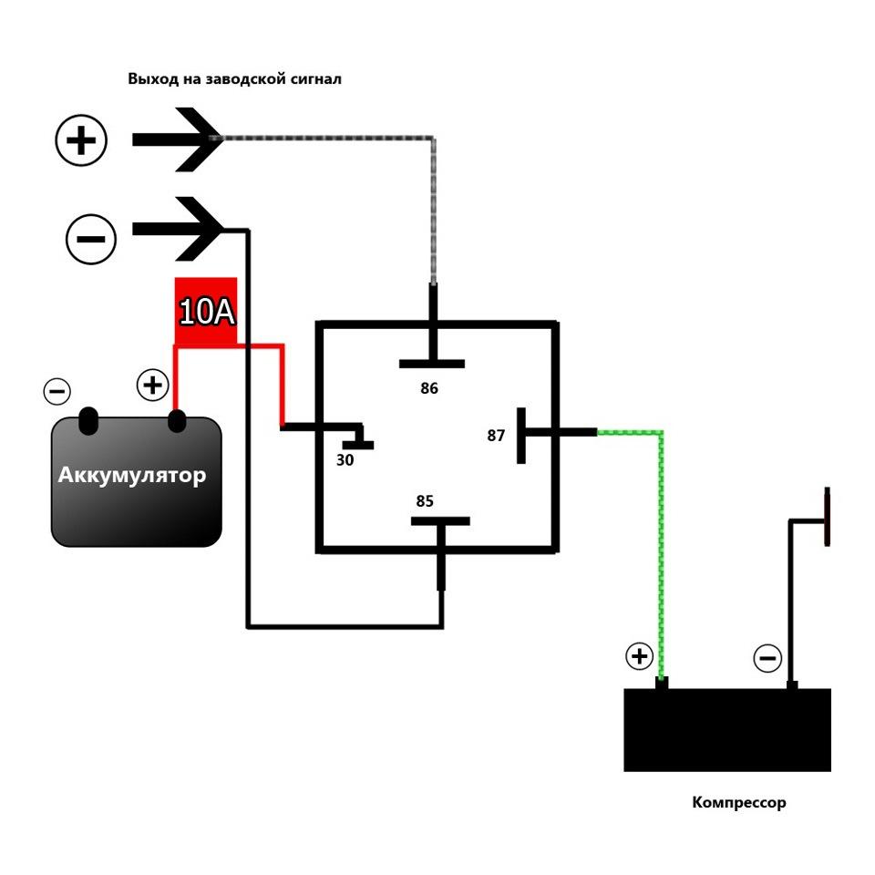 схема подключить сигнал через реле
