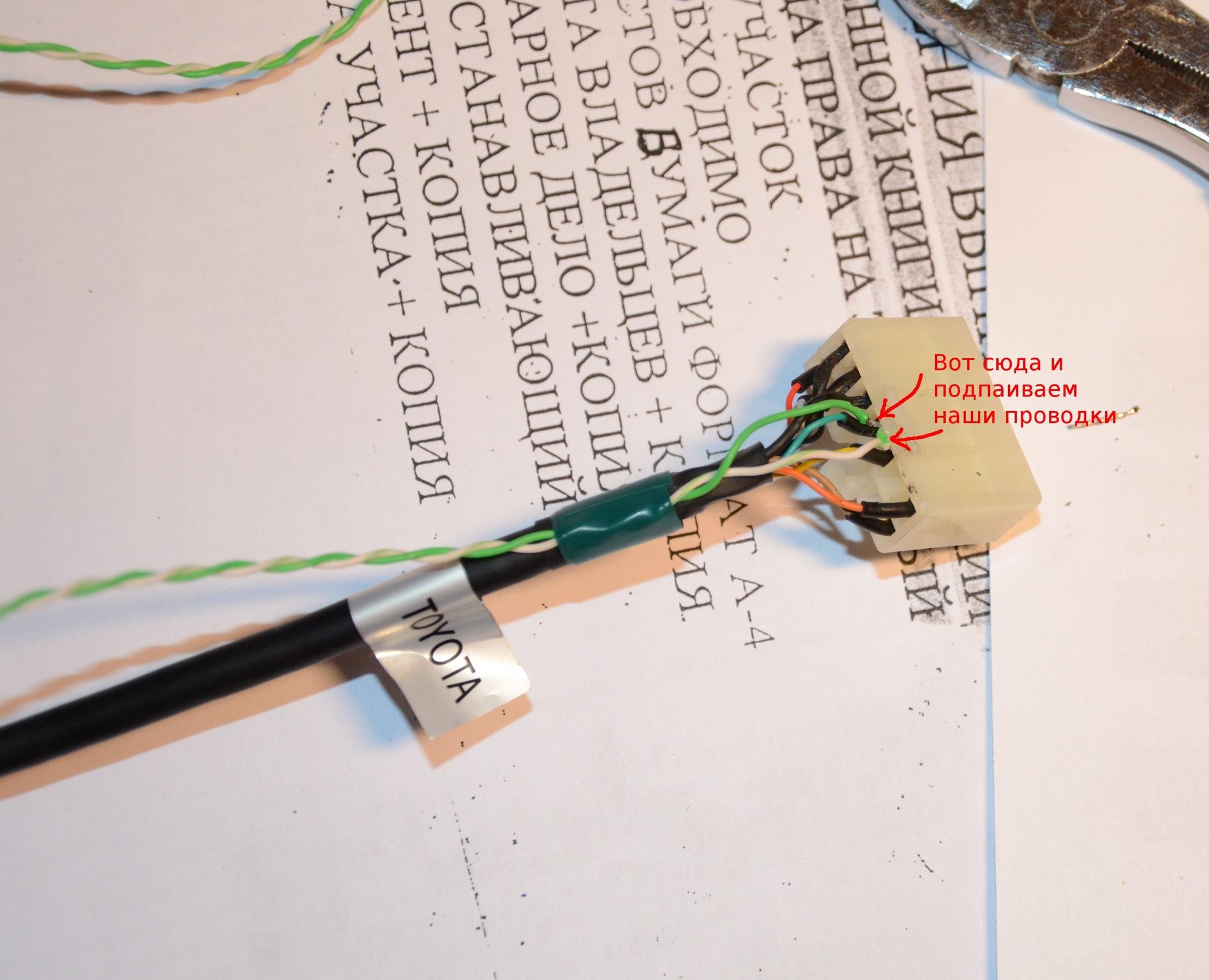 Схема подключения штатной магнитолы ниссан альмера