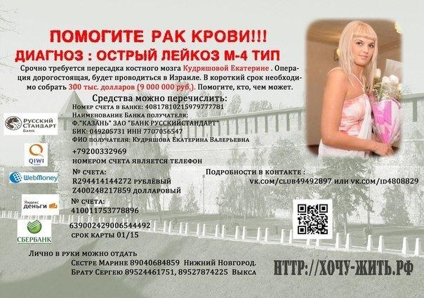 Теле как взять в долг рублей