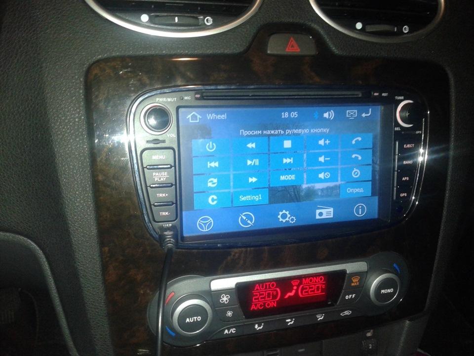 Сan bus decoder с китайской магнитолой — Ford Focus