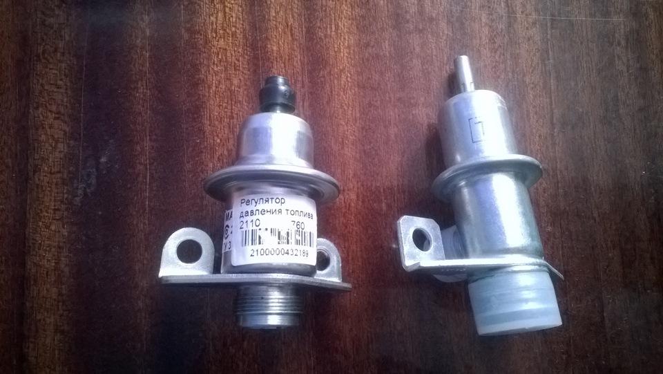 Фото №9 - регулятор давления топлива ВАЗ 2110