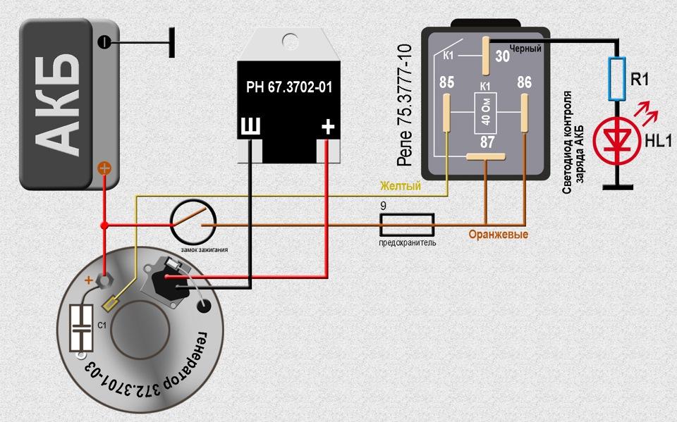 Схема подключения лампы контроля заряда аккумулятора