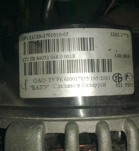 Фото №9 - генератор ВАЗ 2110 выдает маленькое напряжение