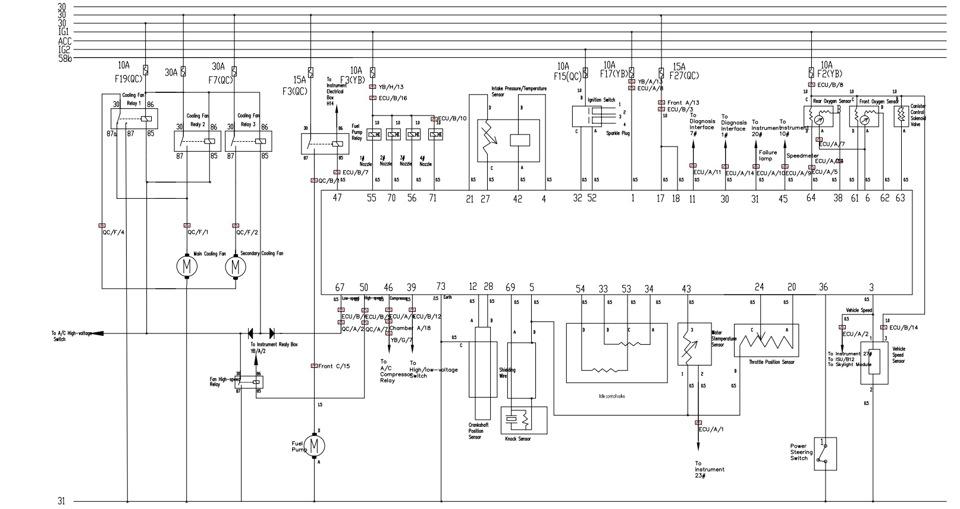 Электро-схема на систему