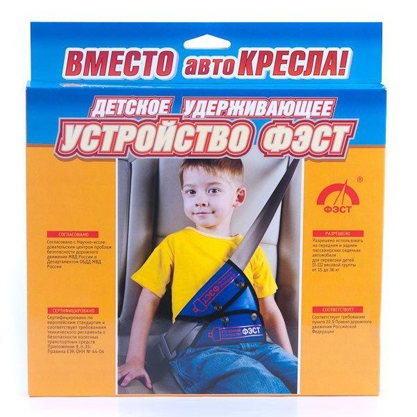 Фэст для ребенка 71