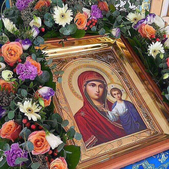 Картинки с казанской божьей матери 21 июля