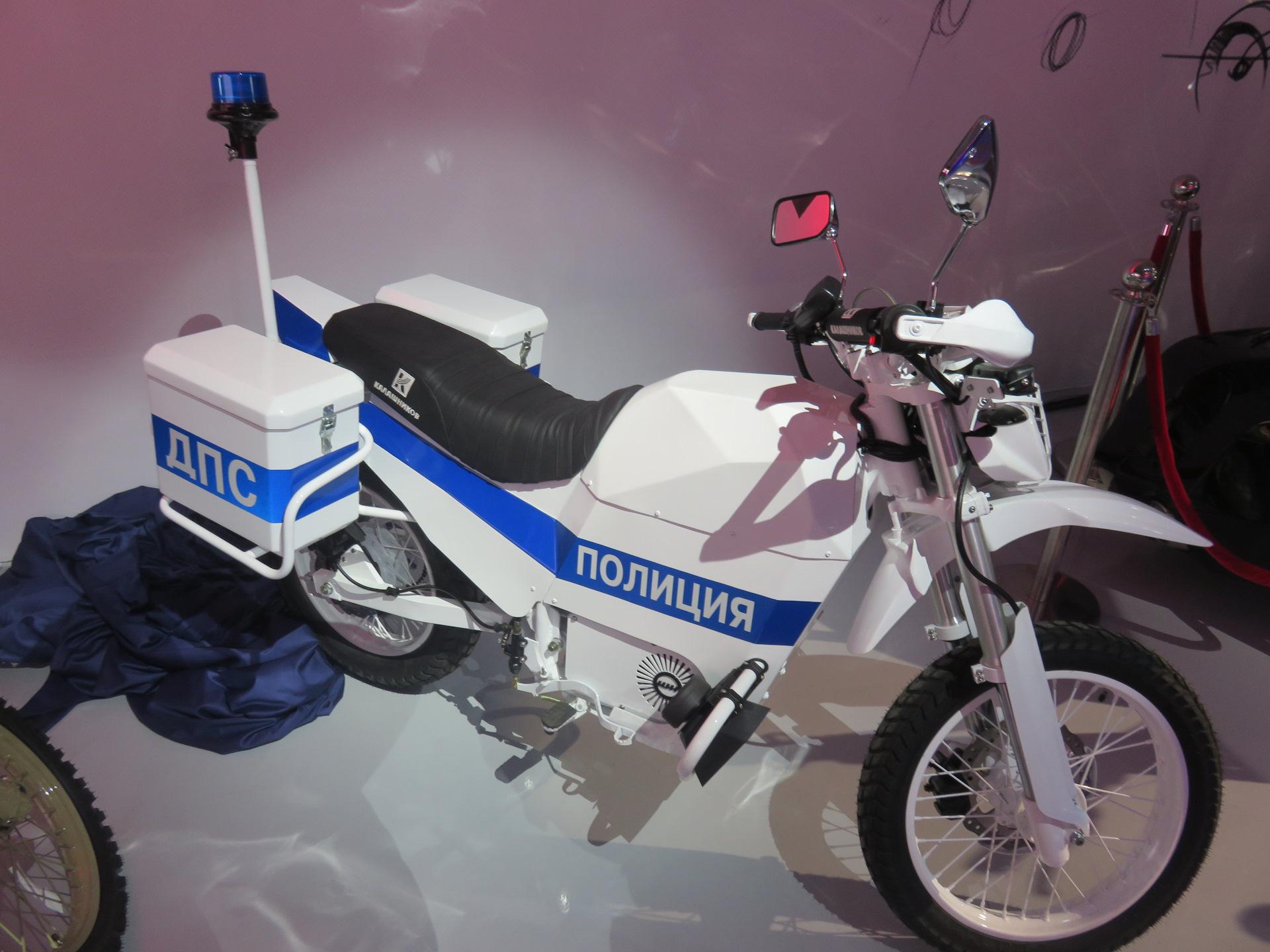 Картинки по запросу электромотоцикл иж