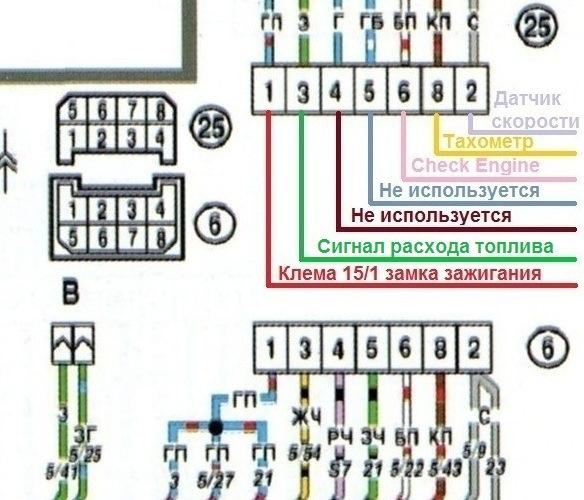 Схема подключения январь-5.1