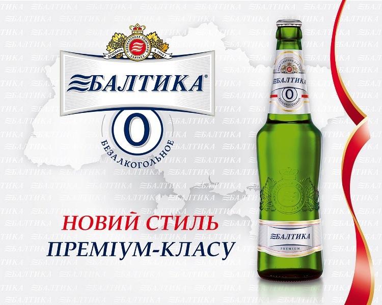животных также безалкогольное пиво картинки реклама чего необходим общедомовой