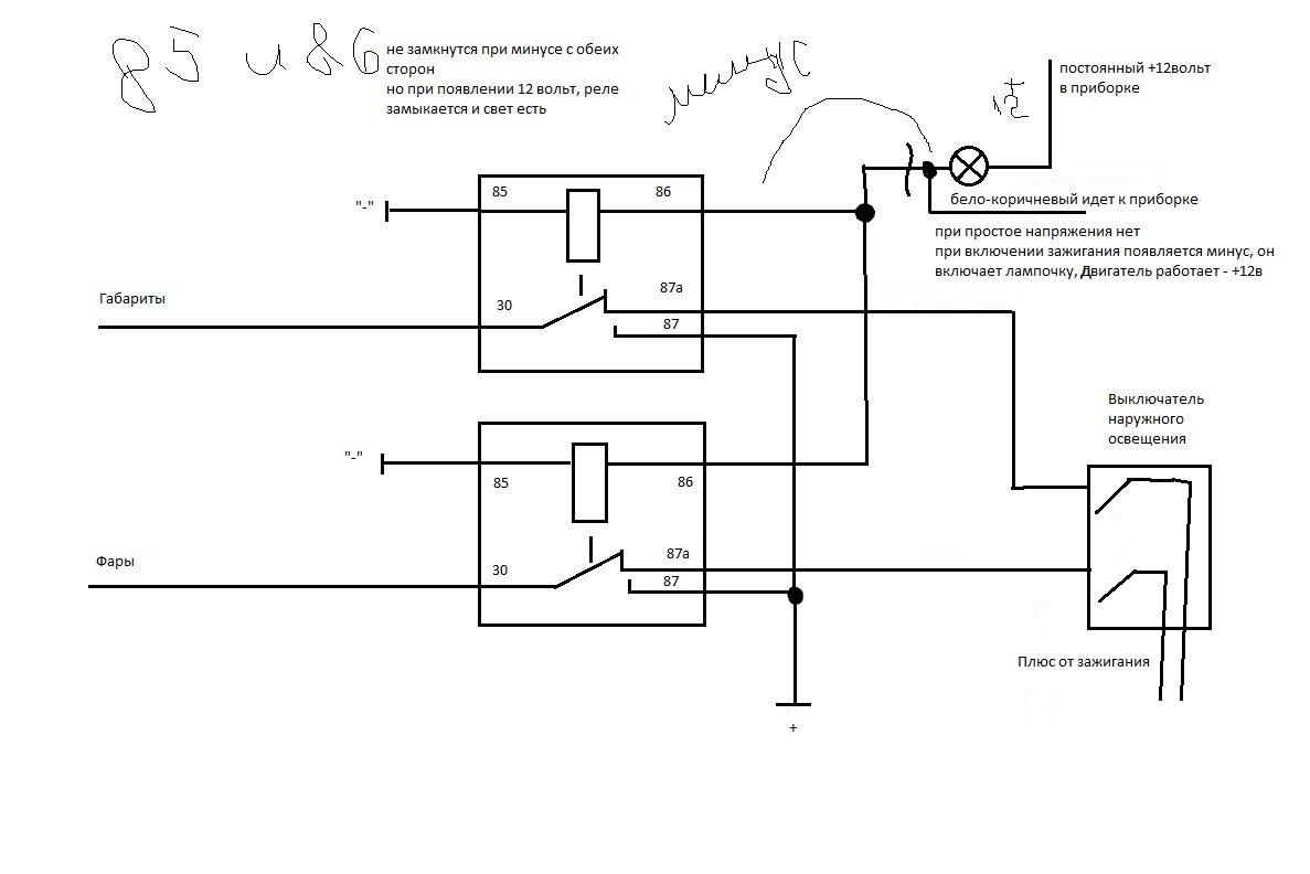 Схема автоматического включения фар 141