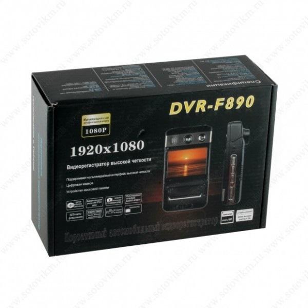 Видеорегистратор dvr f890 видеорегистратор на 2 монитора