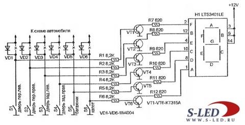 схема предохранителей opel omega a. фиат дукато спидометр схема электрическая.