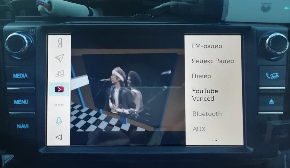 7IAAAgIMAuA 960 - Яндекс авто мультимедийная система скачать