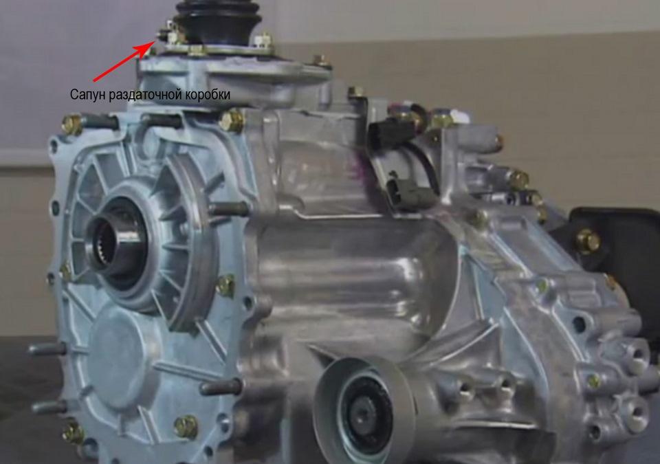 как снять раздатку митсубиси автомат поперечный двигатель