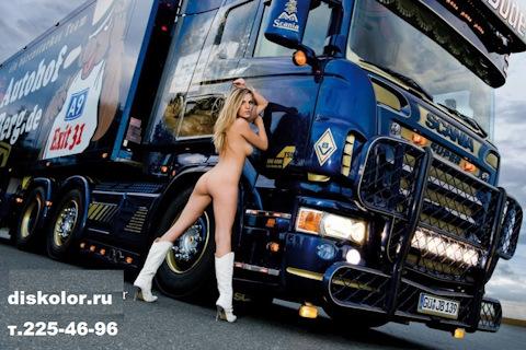 фото эро девушки и грузовики
