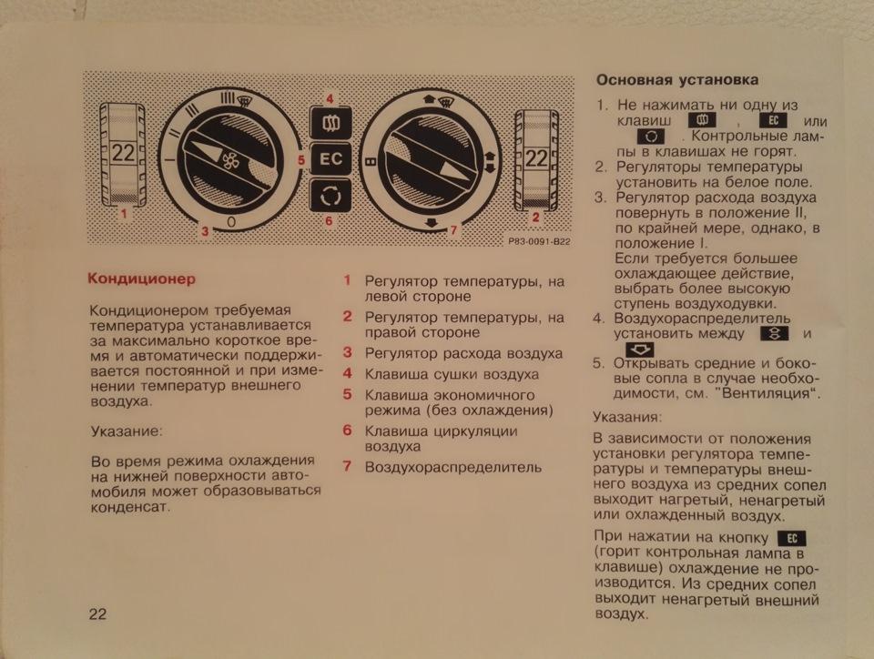 Кондиционер браун инструкция