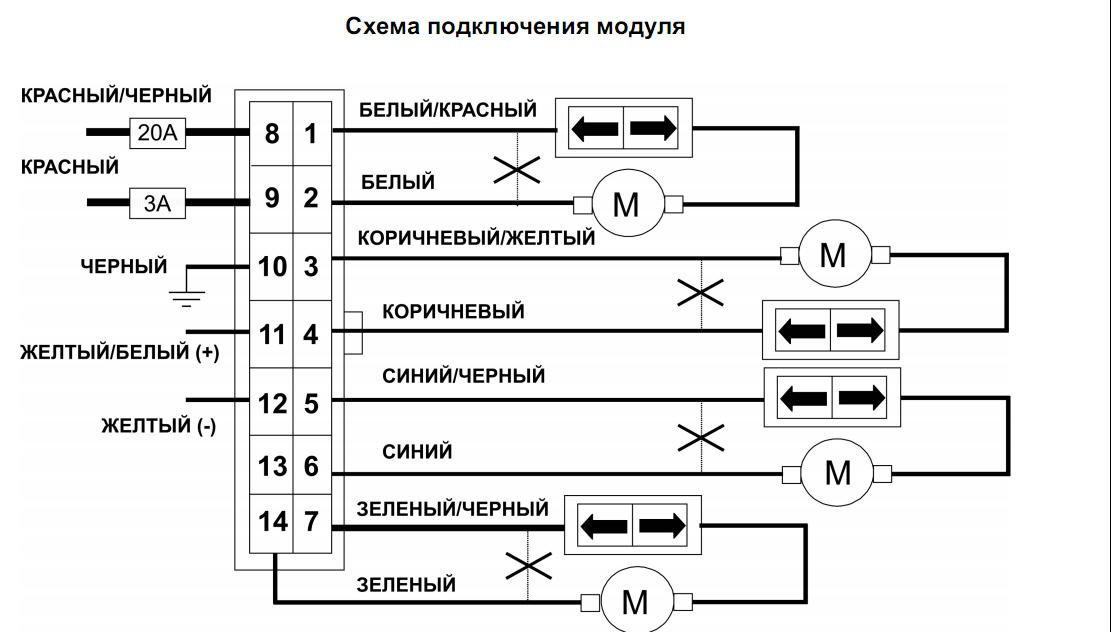 два плюсовых провода (с
