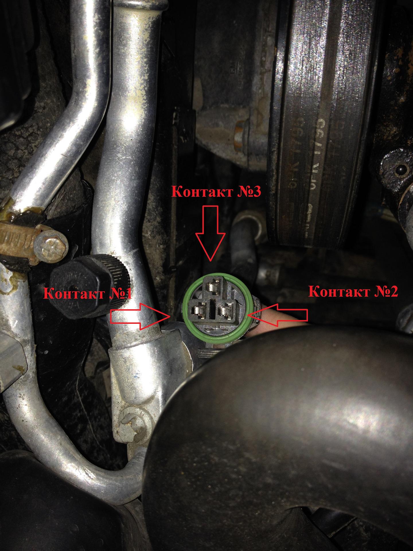 опель вектра б греется двигатель радиатор холодный