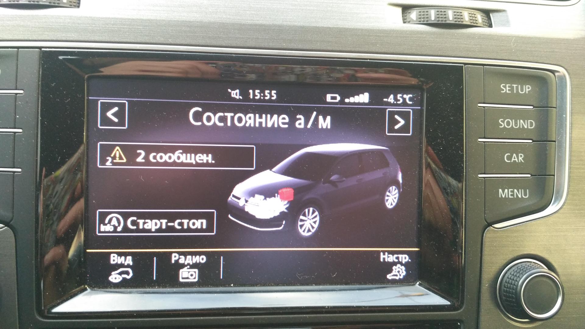 ford s max не крутится генератор