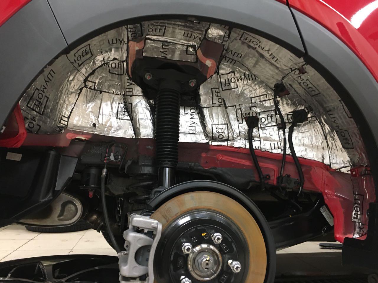 получить высшее шумоизоляция арок автомобиля своими руками фото данные показали, что