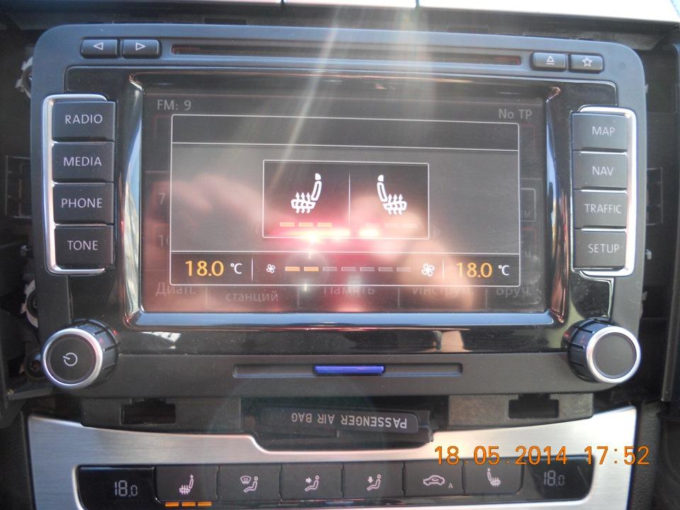 Замена климата от В-7 — Volkswagen Passat Variant, 2 0 л