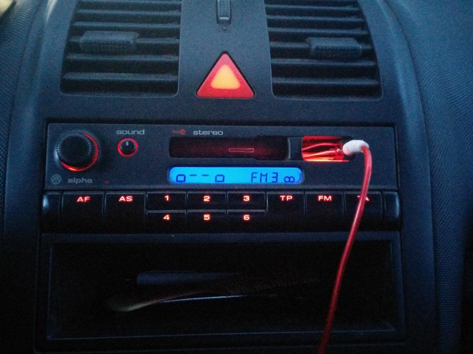 кассетной магнитолой VW