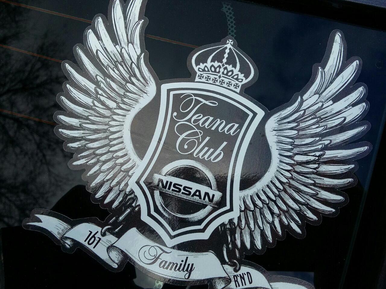 Теана клуб j32 москва ниссан англия мужские клубы