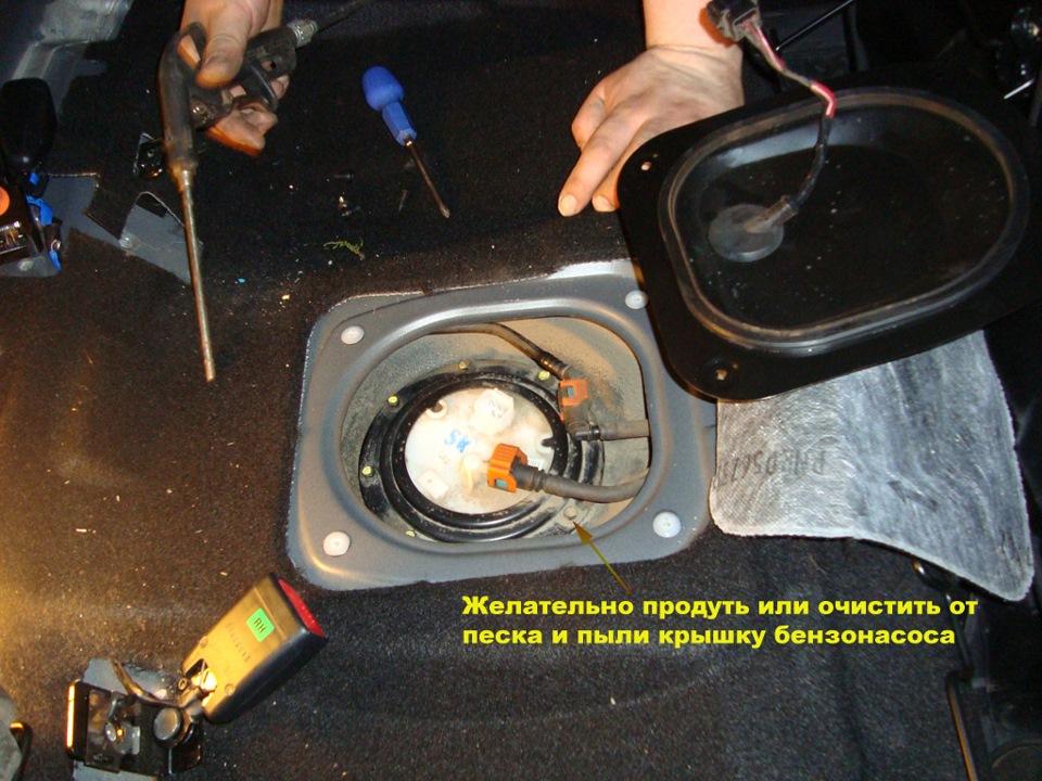 замена топливного фильтра hyundai elantra 2012