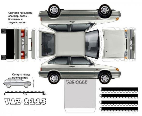 бумажной модели автомобиля