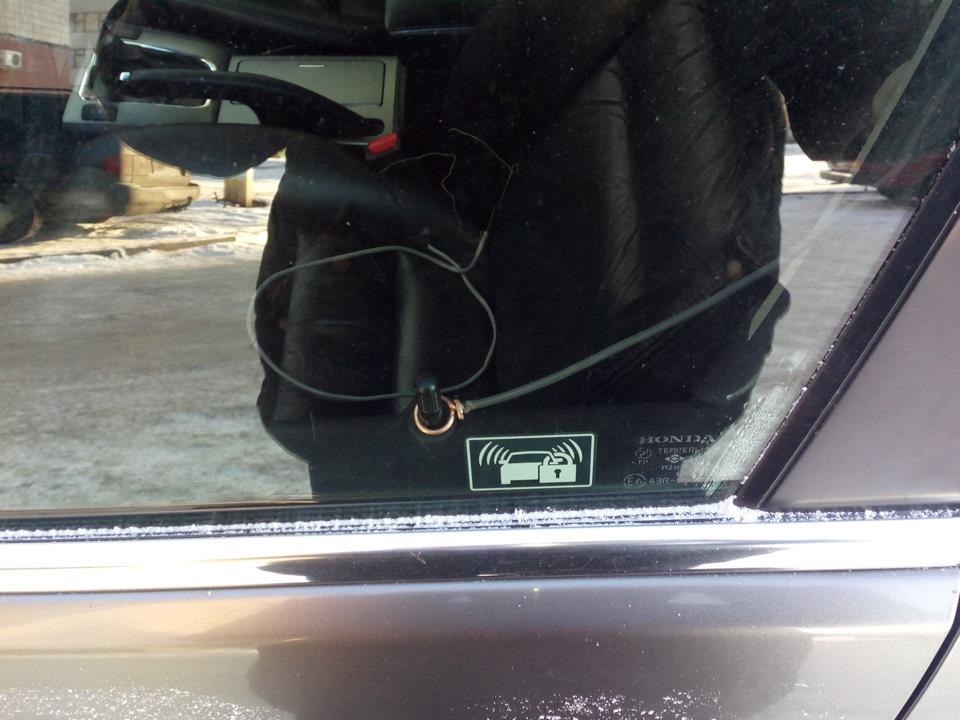 Открыть машину вологда