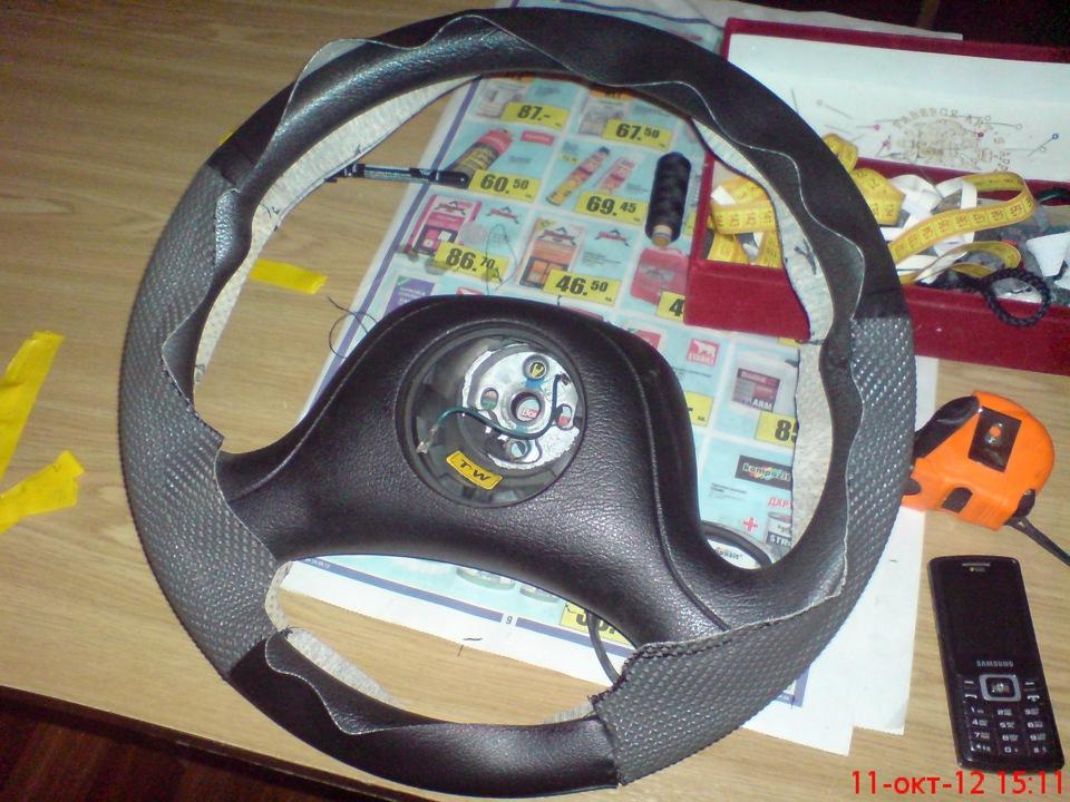 Как сделать оплетку на руль своими руками