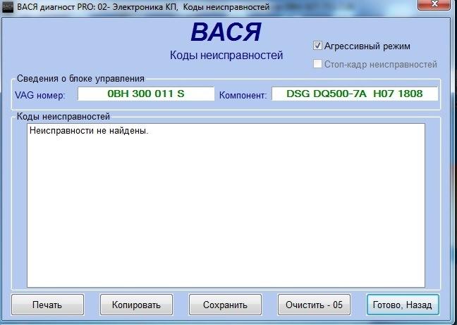 7aca322s-960.jpg