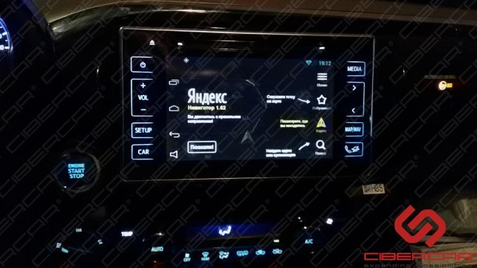 Яндекс.Навигатор для Toyota Hilux 2016 г. в.