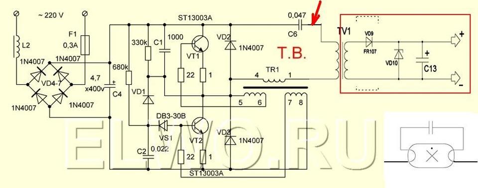 Схема электронного балласта для ламп фото 761