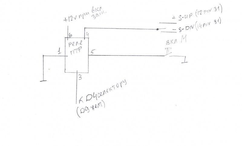 схема включения типтроника и