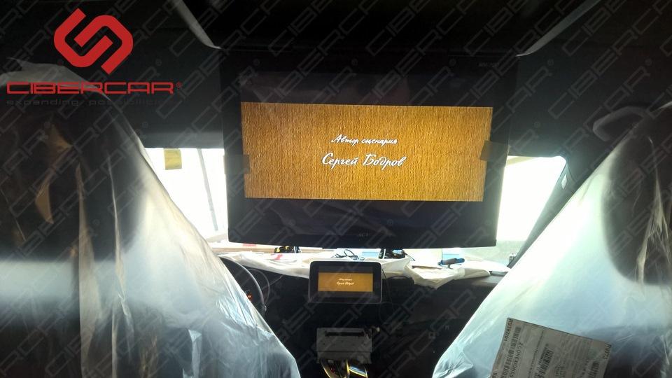 Изображение с потолочного монитора (также синхронизировано), в данный момент в потолочник загружен DVD-диск.