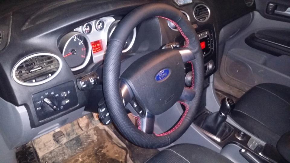 Руль своими руками форд фокус