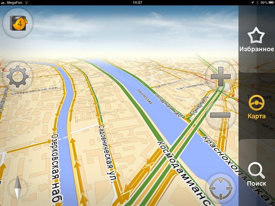 Яндекс навигатор для андройда