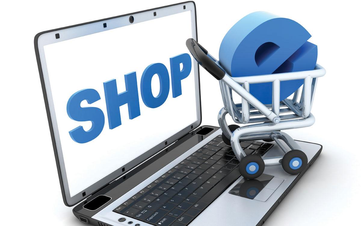 Интернет магазины картинки с надписями