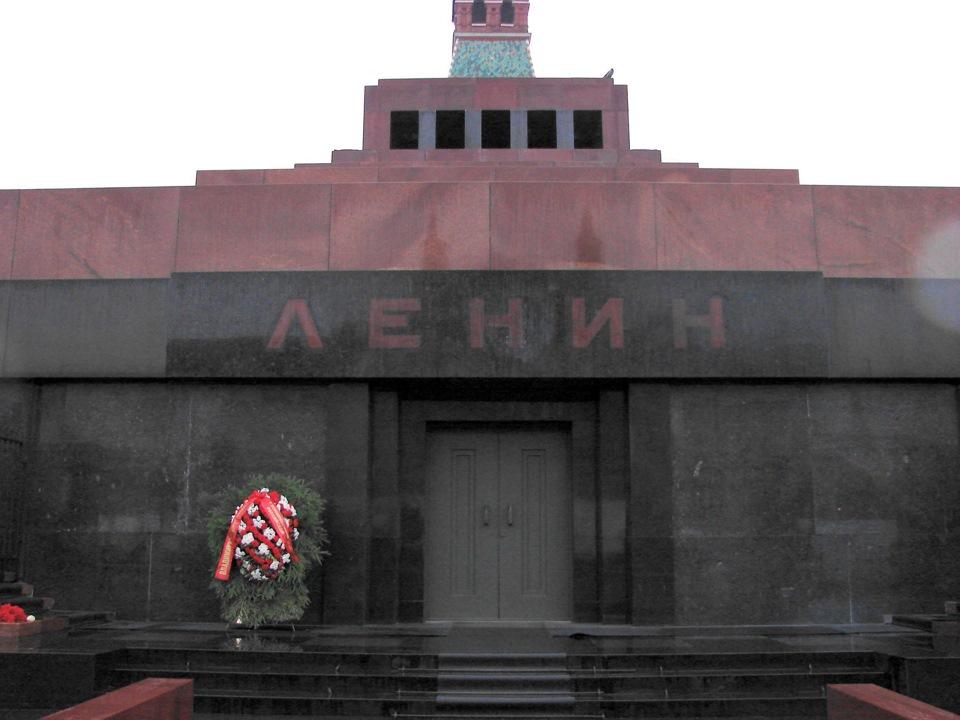 Фото ленина в мавзолее картинки