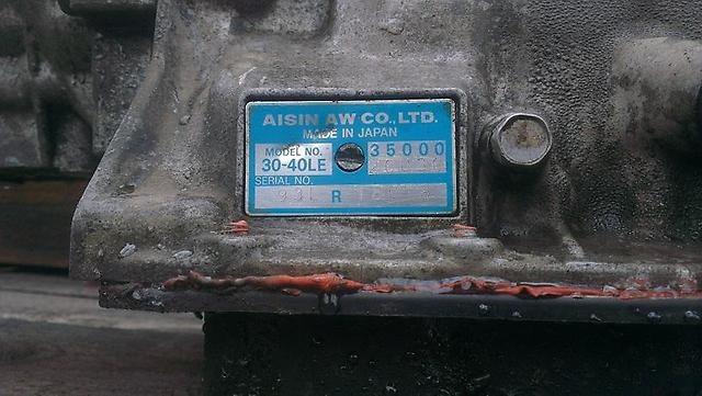 Тех  инфо №5: АКПП А340 (650) для моторов JZ/UZ  — ГАЗ 31