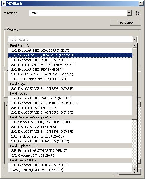 hyundai gds 2013 и openport 2.0