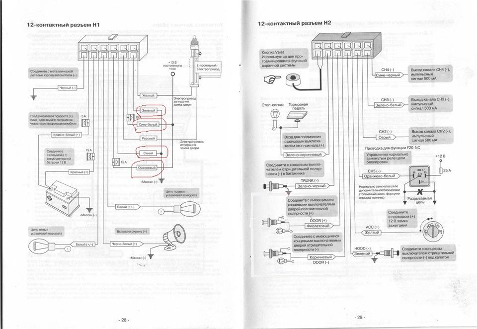 Схема подключения davinci phi-