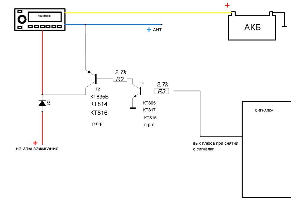схема на двух транзисторах с