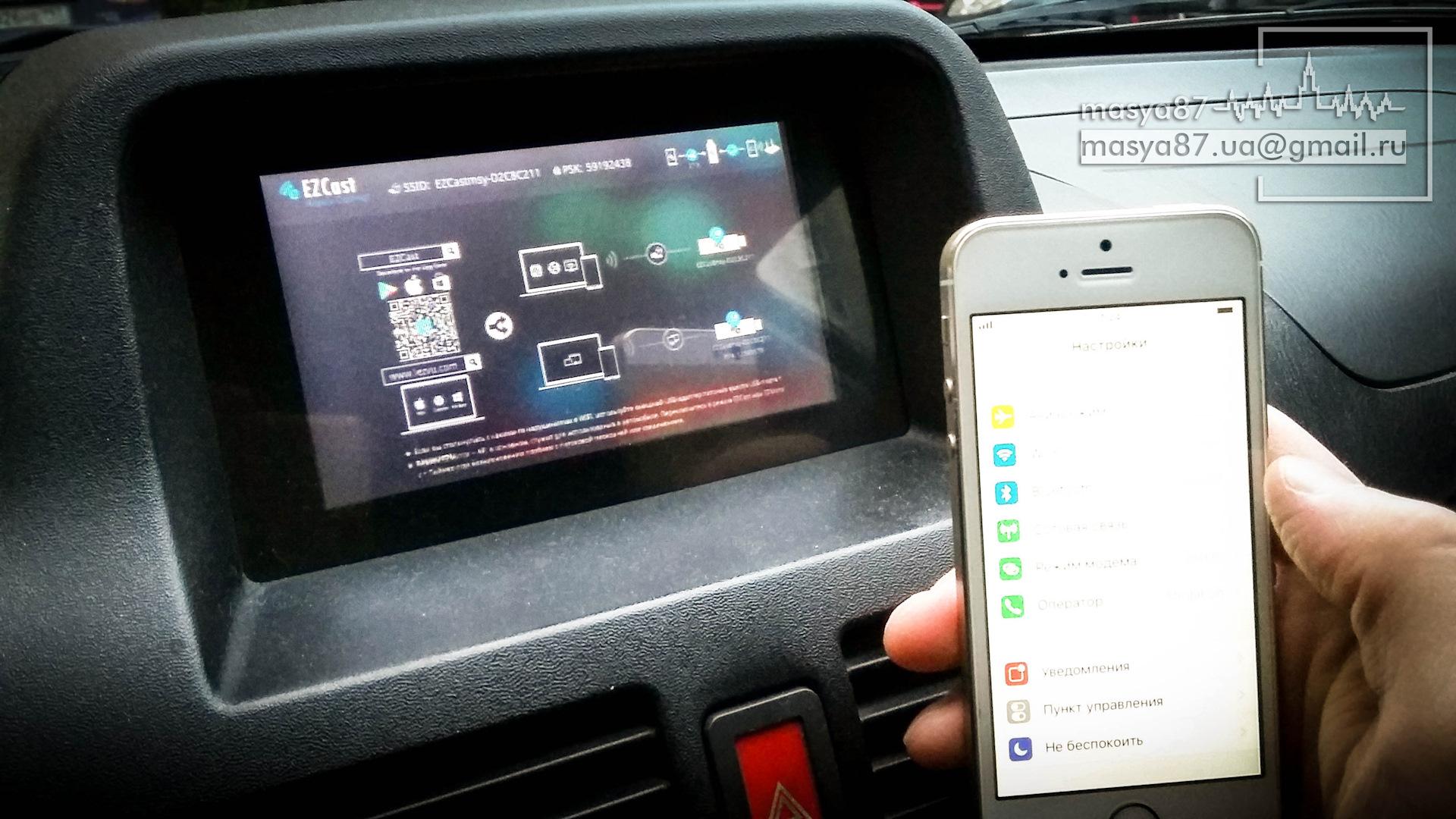 как вывести картинку на цветной дисплей машины должно быть
