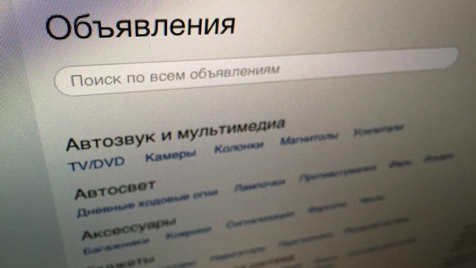 Объявления типа куплю работа уборщицы москве вечером свежие вакансии