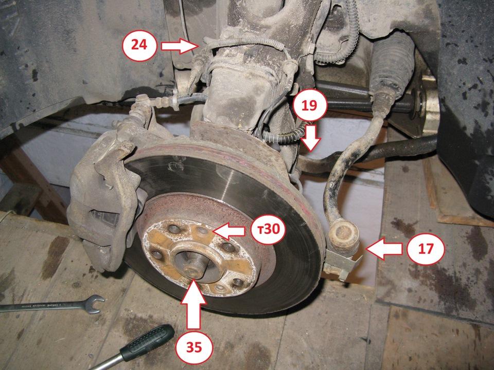 Схема силового бампера на эскудо 30