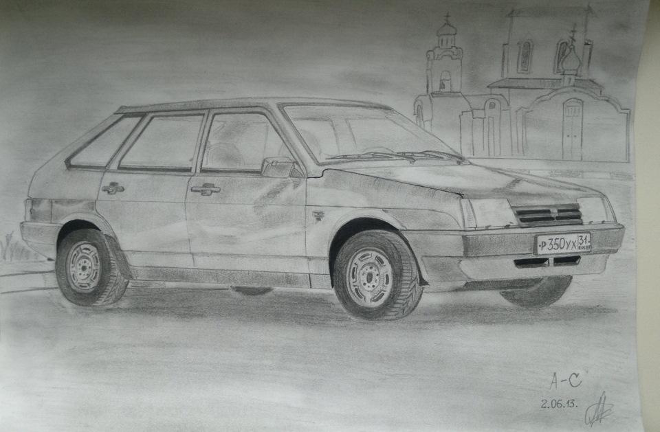 Девятка машина рисунок в карандаше